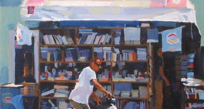 Paul Joseph-Crank - Rooms for Rent, Crete
